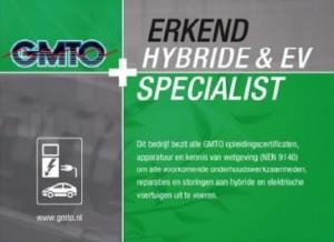 GMTO hybride